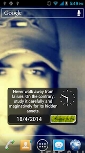 Thought Of The Day Android App- screenshot thumbnail