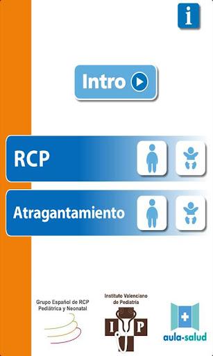 免費下載健康APP|RCP Pediátrica app開箱文|APP開箱王