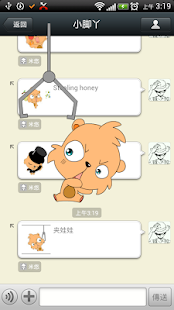 WeChat Sticker- screenshot thumbnail