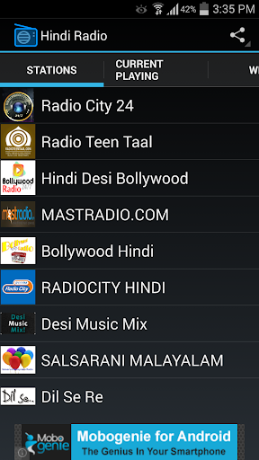Desi Music: Free Unlimited Hindi Songs, Bollywood Radio Top 10 ...