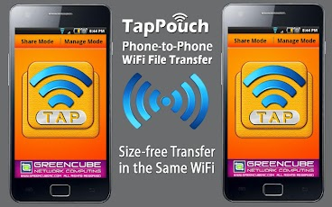 Logo for TapPouch App for Android