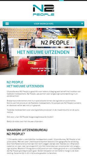 N2 People