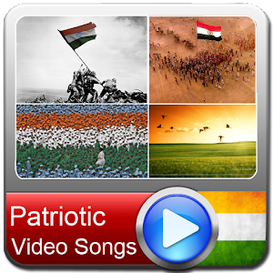 Desh Bhakti Songs - Love India APK
