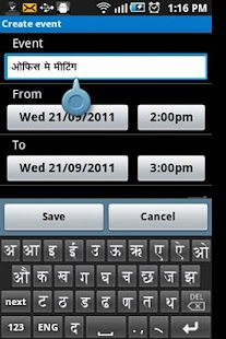 Kannada-Hindi Keyboard- screenshot thumbnail
