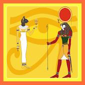 Egyptian Mythology Guide