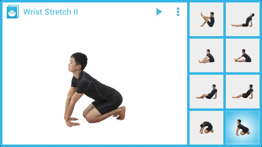 Seated Poses for Beginners - screenshot