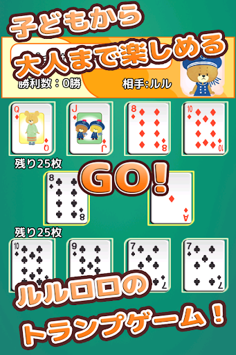 玩免費紙牌APP|下載Speed (Playing cards) app不用錢|硬是要APP