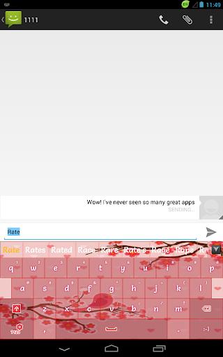玩免費個人化APP|下載핑크 체리 키보드 app不用錢|硬是要APP