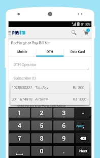 Mobile, DTH Recharge &Shopping