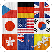 national flag quiz