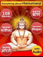 Screenshot of Hanuman Chalisa , Bhajan Audio