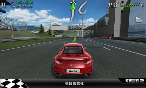 超級競速2