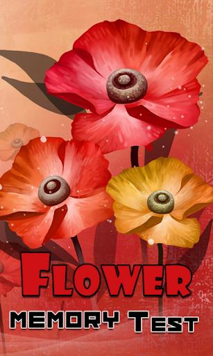 Flower Memory Test