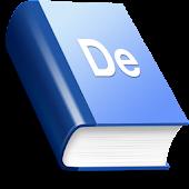 굿모닝 독일어 사전