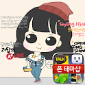 콩이 콩이는 패셔니스타 카카오톡 테마 icon