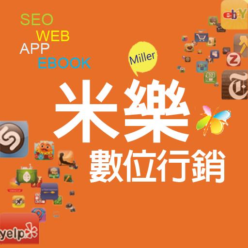 行動網站 社交 App LOGO-APP試玩