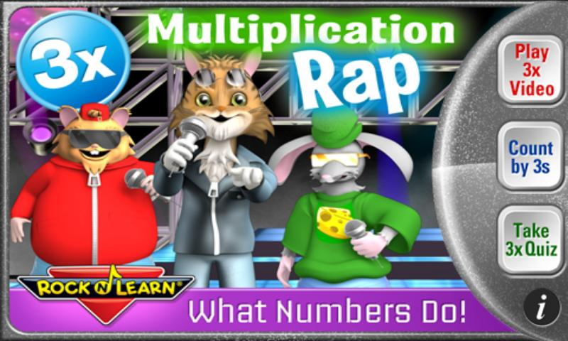 Multiplication Rap 3x - screenshot