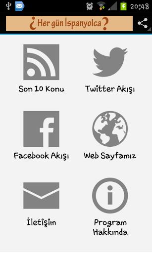 iOS版燒餅遊戲輔助工具iPhone安裝教程_燒餅修改器_GAME2.TW 遊戲網