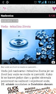 Žena HR - screenshot thumbnail