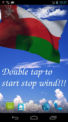 3D Oman Flag Live Wallpaper +