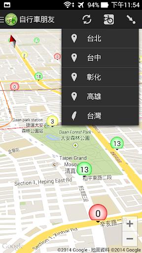 玩交通運輸App|自行車朋友免費|APP試玩