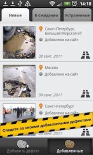 РосЯма.ru Screenshot