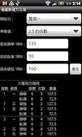 Screenshot of Russian 3 Lifts
