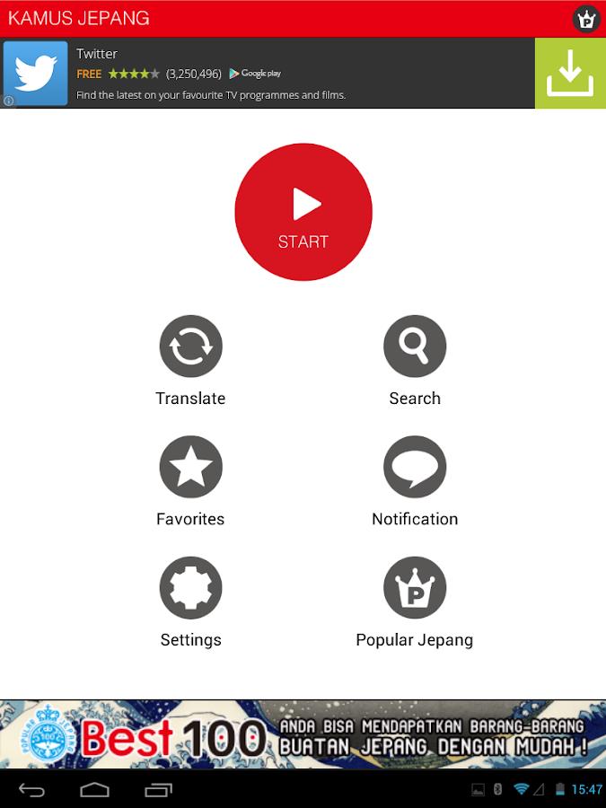 KAMUS JEPANG-INDONESIA Gratis - screenshot