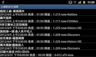 Screenshot of MagicTV Streaming Player Full
