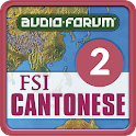 FSI Cantonese 2 (Audio-Forum) icon