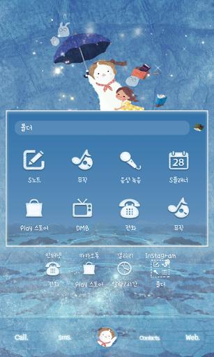 無料个人化Appのドロシーマレン(飛行)ドドルランチャーのテーマ|記事Game