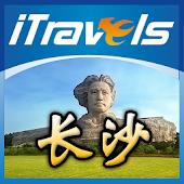 爱旅游·长沙