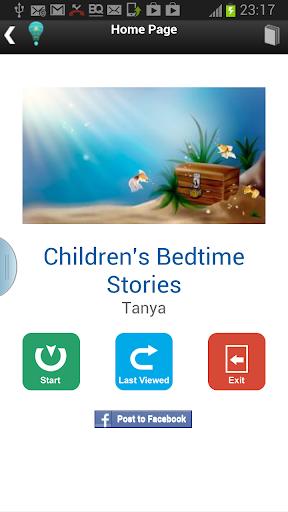 兒童故事 - 澳門教區社會傳播中心