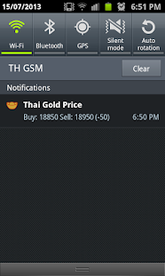 Thai Gold Price- screenshot thumbnail