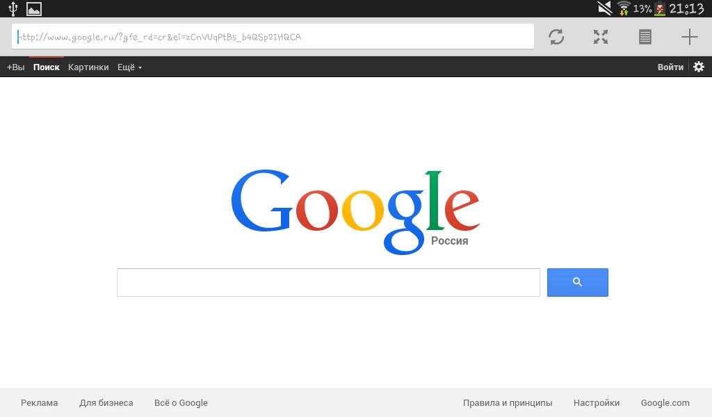 Logos Browser- screenshot