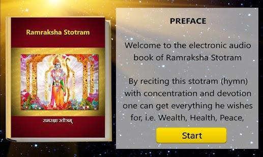 Ram Raksha  Stotram- screenshot thumbnail