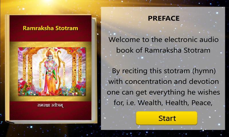 Ram Raksha  Stotram- screenshot