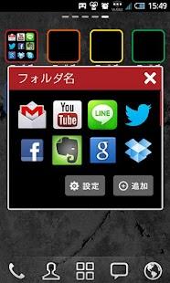 無料工具Appのsimpleフォルダ|記事Game