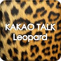 Leopard Skin for Kakaotalk