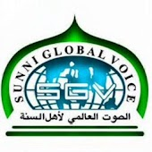 Sunni Global Voice SGV