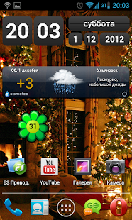 Flower battery widget- screenshot thumbnail
