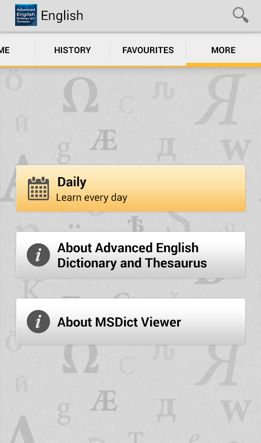 Advanced English & Thesaurus- screenshot