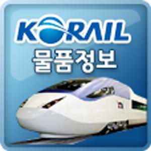 코레일 물품정보 아이콘