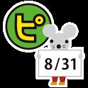 【ピタゴラスイッチ】スーの日めくりカレンダー icon
