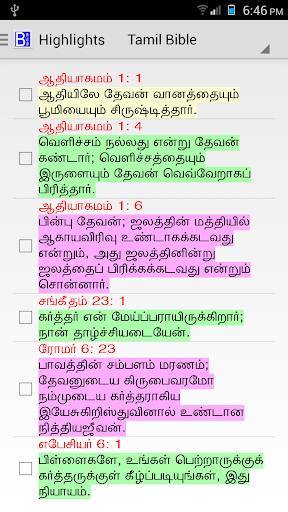 Tamil Bible Study Pdf