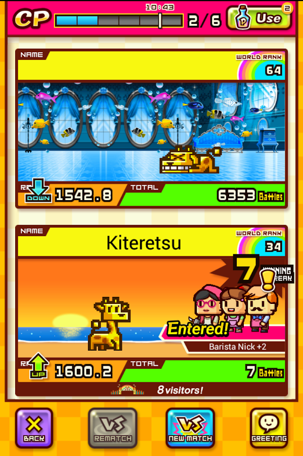 ZOOKEEPER BATTLE - screenshot