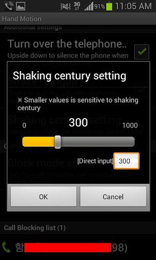 【免費工具App】Hand Motion-APP點子