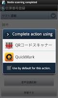 Screenshot of 配送でポン