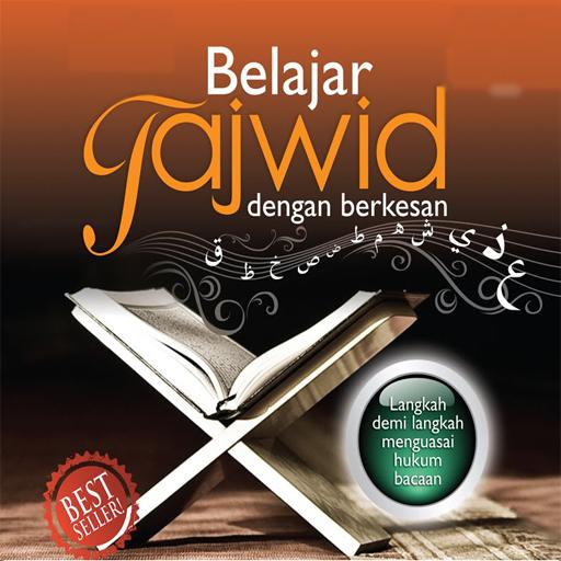Belajar Tajwid Al-Quran