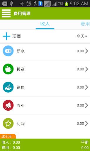 資策會Android應用軟體開發課程